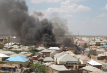 Car bomb strikes near religious center in Somalia: Al Shabaab